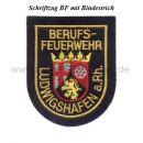 berufs-feuerwehr-ludwigshafen-gold-gestickt-fils-landeswappen